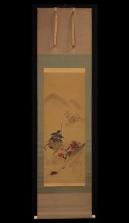 Kakejiku - Samurai